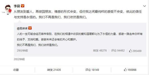 """Cú sốc mang tên Phạm Băng Băng chia tay Lý Thần: Chuyện tình """"y như phim"""", nhưng là thể loại bi kịch - Ảnh 2."""