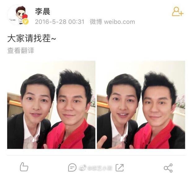 Bức ảnh chung của Song Joong Ki - Lý Thần bất ngờ hot trở lại sau tin chia tay tình yêu - Ảnh 2.