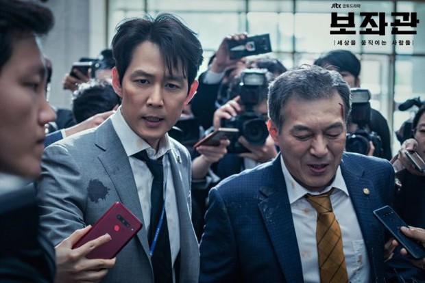 """Chief of Staff của Shin Min Ah: Đỉnh cao """"bóc phốt"""" giới chức Hàn Quốc! - Ảnh 4."""