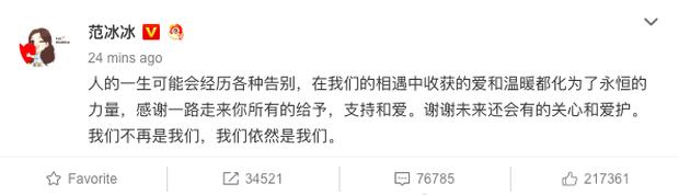 KHÔNG THỂ TIN NỔI: Phạm Băng Băng tuyên bố chia tay với Lý Thần sau 4 năm hẹn hò, sẽ không có đám cưới thế kỷ nào - Ảnh 3.