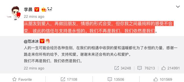 KHÔNG THỂ TIN NỔI: Phạm Băng Băng tuyên bố chia tay với Lý Thần sau 4 năm hẹn hò, sẽ không có đám cưới thế kỷ nào - Ảnh 4.