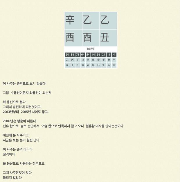 Những lời tiên đoán không trượt phát nào về cặp đôi Song Joong Ki - Song Hye Kyo từ 2 năm trước - Ảnh 2.