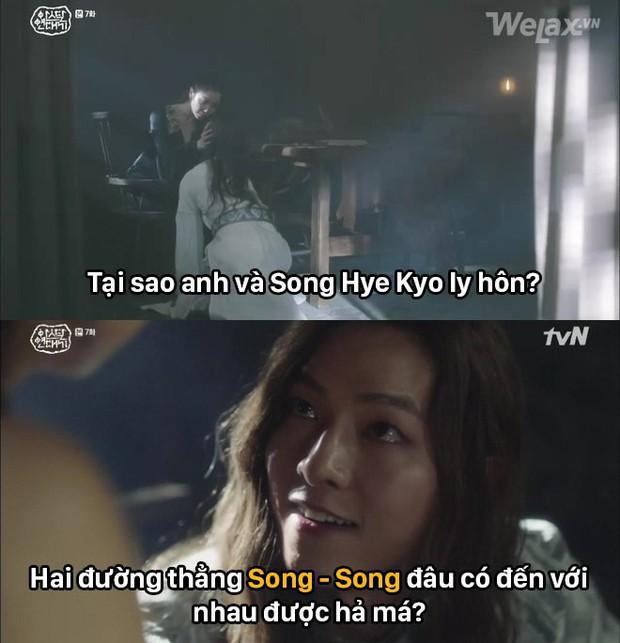 Song Joong Ki và Song Hye Kyo chia tay, cư dân mạng nhao nhao khẳng định: Đã Song - Song thì làm gì có chuyện giao nhau! - Ảnh 7.