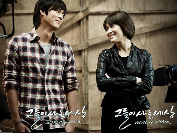 Sự nghiệp Song Hye Kyo: Trùm phim giả tình thật, chuyện tình nào cũng đẹp nhưng kết thúc chóng vánh - Ảnh 9.