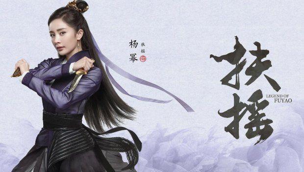 """Dương Mịch: """"Nữ hoàng rating"""" đang thất thế kiêm cô gái vàng trong làng nhận """"chổi""""? - Ảnh 19."""