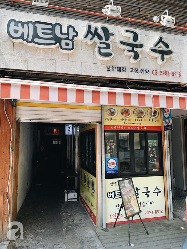 Siêu bất ngờ: Ẩm thực Việt Nam là món ăn ngoại quốc đang được săn lùng nhiều nhất tại Hàn Quốc - Ảnh 3.