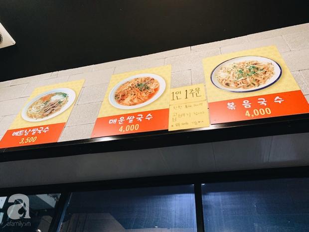 Siêu bất ngờ: Ẩm thực Việt Nam là món ăn ngoại quốc đang được săn lùng nhiều nhất tại Hàn Quốc - Ảnh 4.