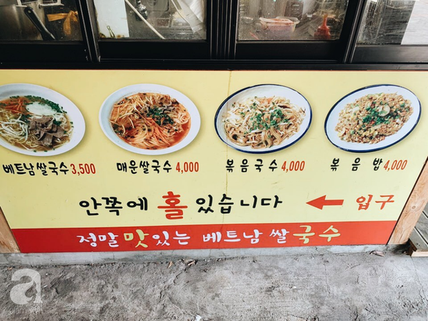 Siêu bất ngờ: Ẩm thực Việt Nam là món ăn ngoại quốc đang được săn lùng nhiều nhất tại Hàn Quốc - Ảnh 5.