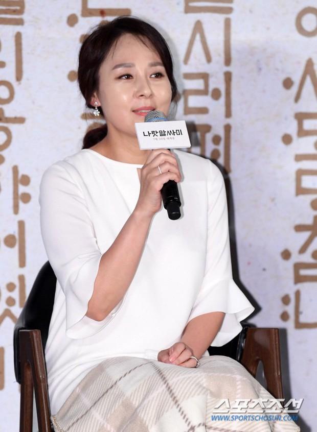Biến mới vụ sao Mặt trăng ôm mặt trời Jeon Mi Seon tự tử: Cuộc gọi đáng chú ý 20 phút trước khi qua đời - Ảnh 1.