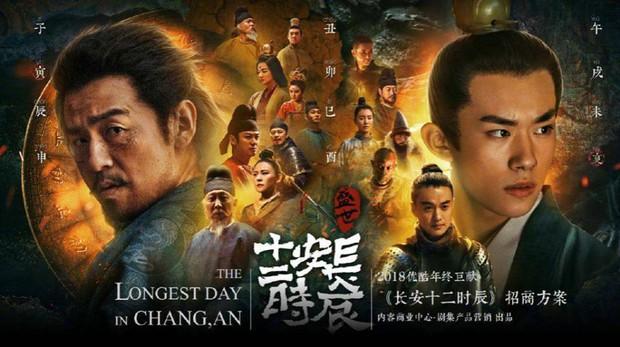 Top 10 phim Hoa Ngữ hot nhất nửa đầu năm 2019: Hoàng Cảnh Du được đồn có người chống lưng vẫn tụt hạng, vị trí số 1 chẳng ai ngờ - Ảnh 20.