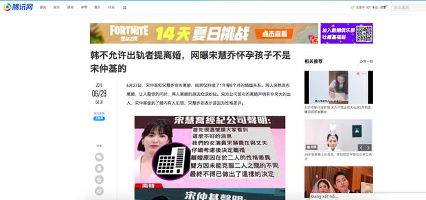 Báo Trung đưa tin chấn động: Song Hye Kyo mang thai nhưng không phải con Song Joong Ki, ngoại tình với Park Bo Gum? - Ảnh 2.