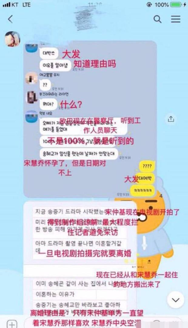 5 kiểu hôn chị em của Park Bo Gum và vợ bạn trong Encounter: Số 5 mãnh liệt như thế bảo sao hai người bị đồn ngoại tình! - Ảnh 2.