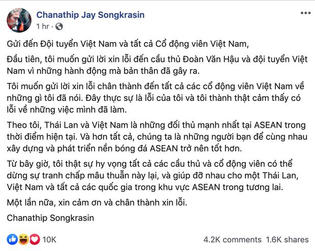 5 tuyển thủ Thái Lan bị CĐV Việt Nam ghét nhất: Người tát Văn Hậu, kẻ lỡ thích Lisa (BLACKPINK) - Ảnh 4.