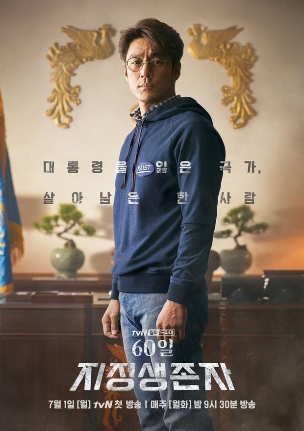 17 phim Hàn công chiếu trong tháng 7: Em gái quốc dân IU thay sóng bom tấn Arthdal Niên Sử Kí (Phần 1) - Ảnh 2.