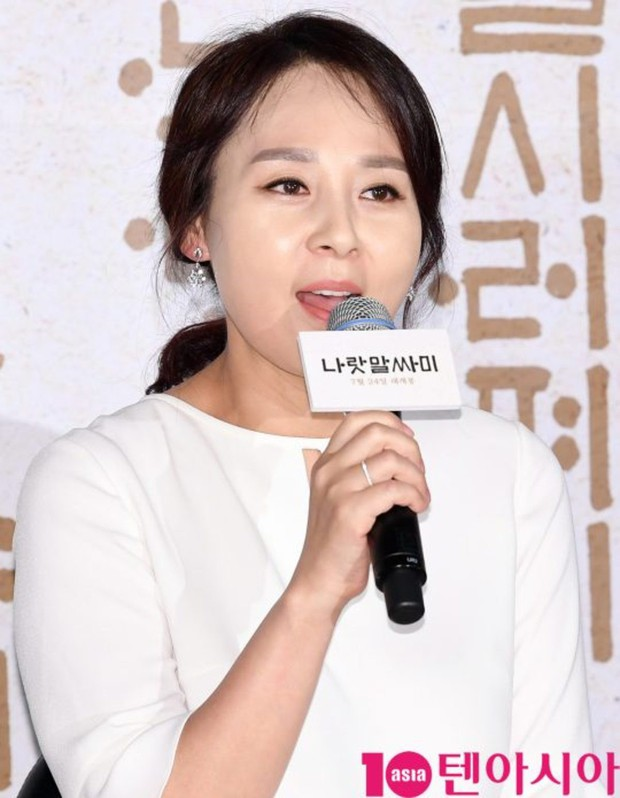 Sự nghiệp đáng ngưỡng mộ của cố diễn viên Jeon Mi Seon: Cả gia tài toàn vai phụ ấn tượng truyền hình xứ Hàn - Ảnh 1.