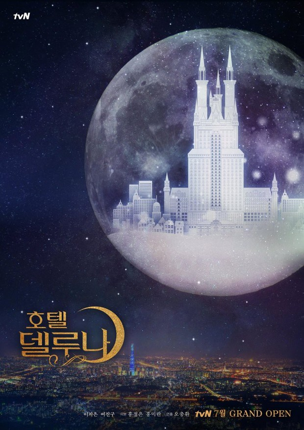 17 phim Hàn công chiếu trong tháng 7: Em gái quốc dân IU thay sóng bom tấn Arthdal Niên Sử Kí (Phần 1) - Ảnh 15.