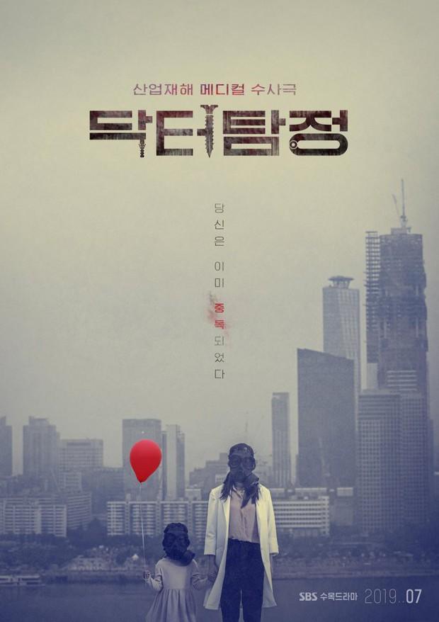 17 phim Hàn công chiếu trong tháng 7: Em gái quốc dân IU thay sóng bom tấn Arthdal Niên Sử Kí (Phần 1) - Ảnh 19.