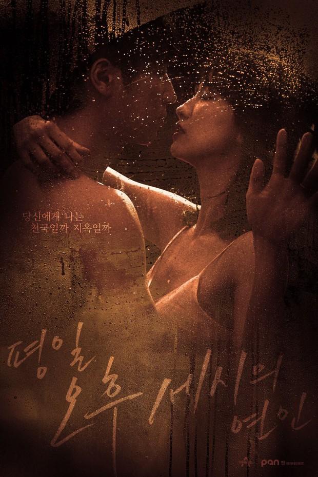 17 phim Hàn công chiếu trong tháng 7: Em gái quốc dân IU thay sóng bom tấn Arthdal Niên Sử Kí (Phần 1) - Ảnh 5.