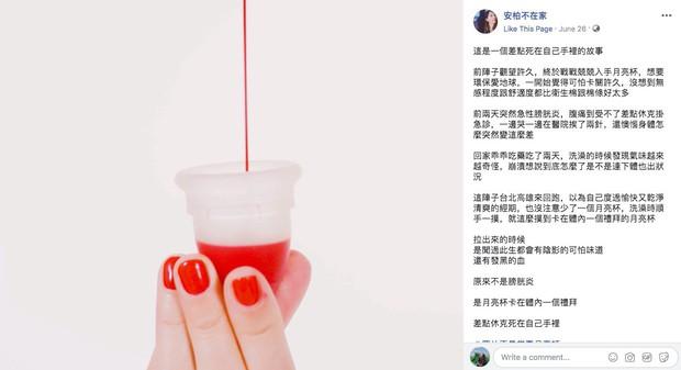 Cô gái Đài Loan bị đau bụng dữ dội tới mức phải nhập viện, nguyên nhân khiến ai cũng bất ngờ - Ảnh 2.