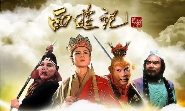 5 phiên bản remake hủy hoại tuổi thơ của mọt phim Hoa Ngữ: Đảm bảo xem xong quên luôn bản gốc! - Ảnh 1.