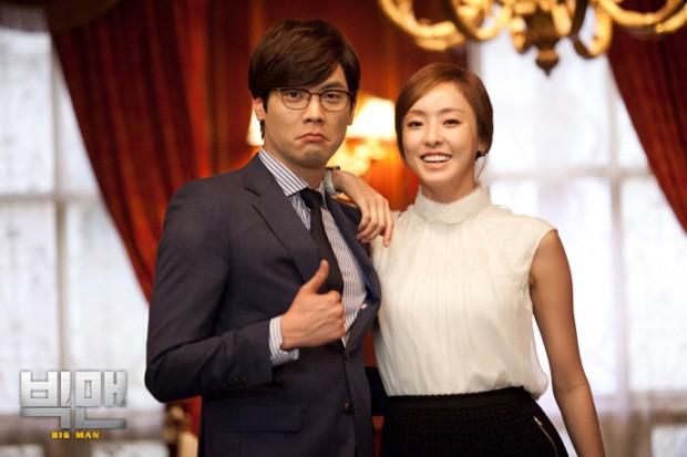 Tuyệt chiêu nâng tầm nhan sắc của mỹ nam Choi Daniel Gia Đình Là Số 1: Chỉ cần chiếc gọng kính và thế là bùm! - Ảnh 16.