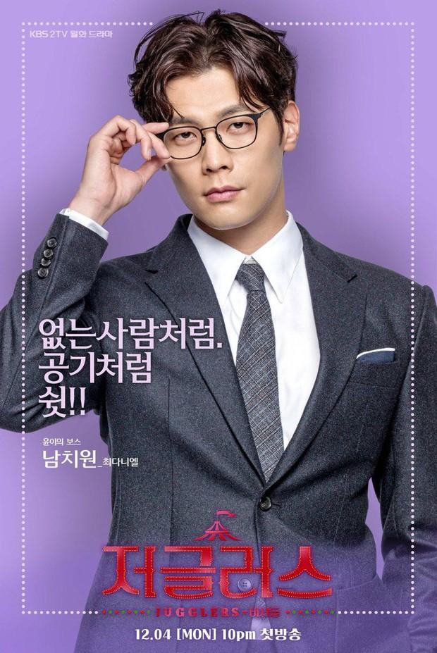 Tuyệt chiêu nâng tầm nhan sắc của mỹ nam Choi Daniel Gia Đình Là Số 1: Chỉ cần chiếc gọng kính và thế là bùm! - Ảnh 23.