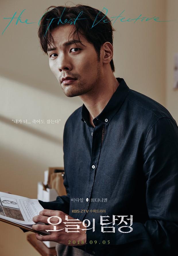 Tuyệt chiêu nâng tầm nhan sắc của mỹ nam Choi Daniel Gia Đình Là Số 1: Chỉ cần chiếc gọng kính và thế là bùm! - Ảnh 28.