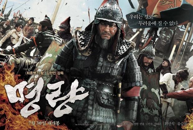 5 điều không phải ai cũng biết về nền điện ảnh Hàn Quốc: Số 2 khiến cả Châu Á ao ước mà không được! - Ảnh 9.