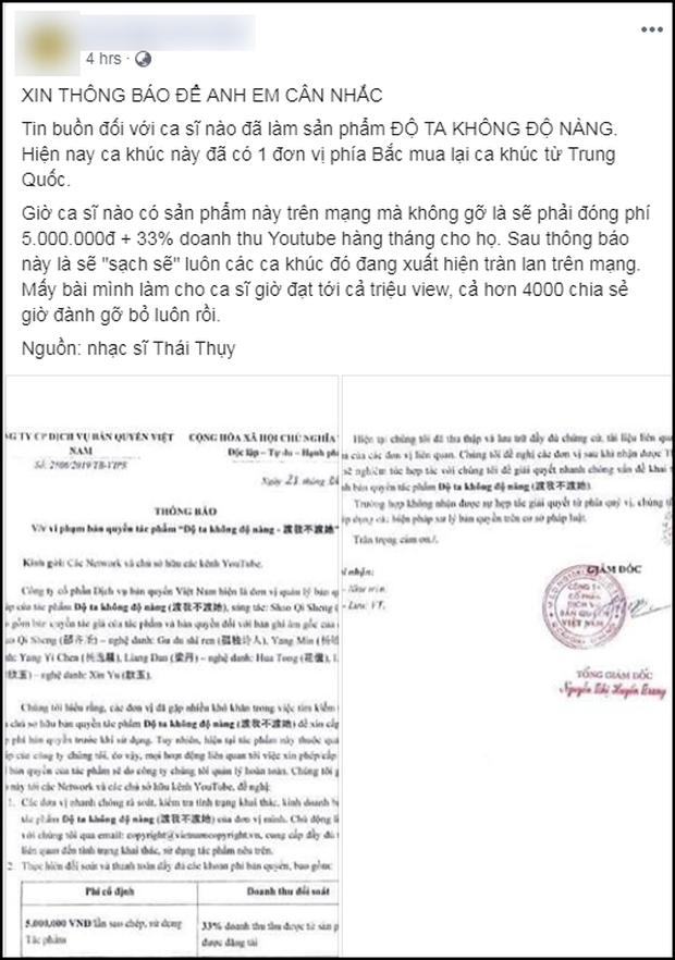 Rộ tin Độ ta không độ nàng được mua bản quyền, mọi bản cover Việt đều bị phạt tiền triệu - Ảnh 2.