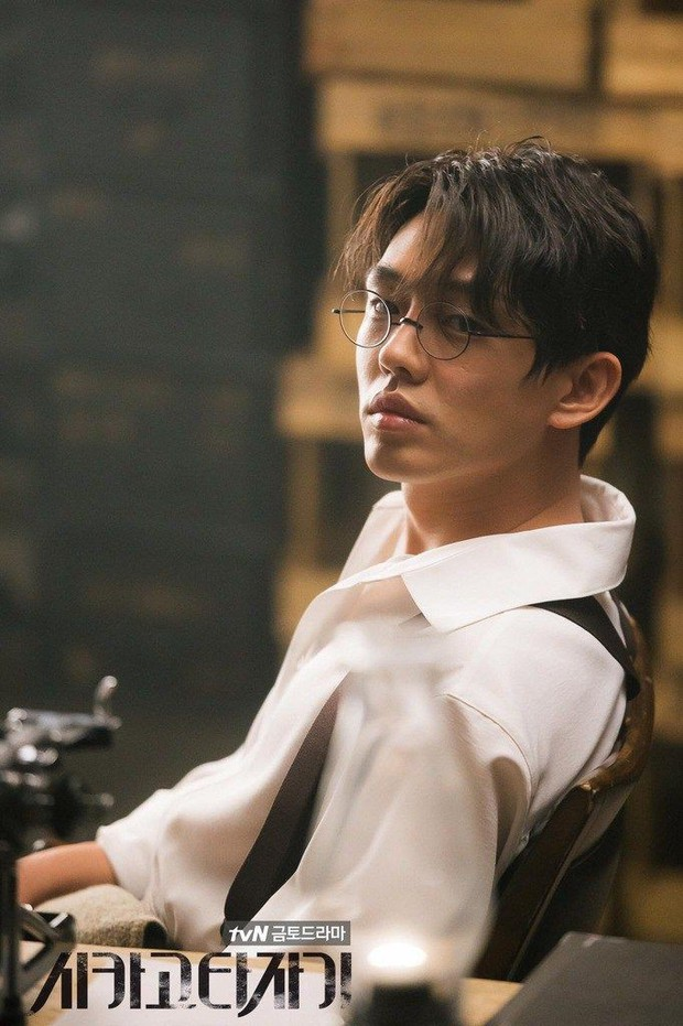 3 tài tử thân Song Song nhất gây chú ý sau tin ly dị: Park Bo Gum buộc phải lên tiếng, còn Yoo Ah In và Lee Kwang Soo? - Ảnh 2.