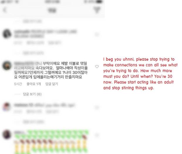 Khẩu chiến fan EXO và SNSD: Taeyeon bỗng bị netizen tấn công dữ dội chỉ vì làm điều này với mỹ nam Suho - Ảnh 2.