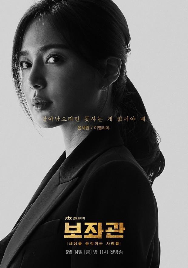 BXH diễn viên truyền hình Hàn tháng 6: Song Joong Ki không lọt top 20 vì lí do này - Ảnh 2.