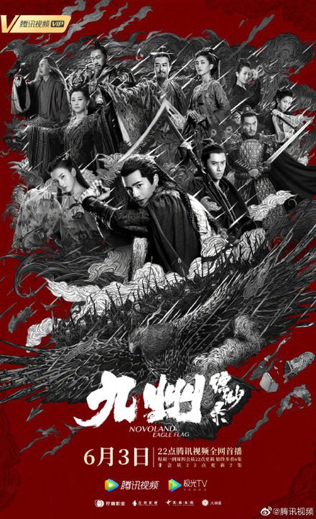 30 chưa phải là Tết: Cửu Châu Phiêu Miểu Lục của Dư Hoài Lưu Hạo Nhiên bị hoãn chiếu trước lúc lên sóng chỉ 30 phút! - Ảnh 2.