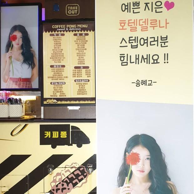 Em gái quốc dân có fangirl khủng nhất xứ Hàn: Hết Song Song dự concert, lại được Song Hye Kyo tặng quà đặc biệt - Ảnh 4.