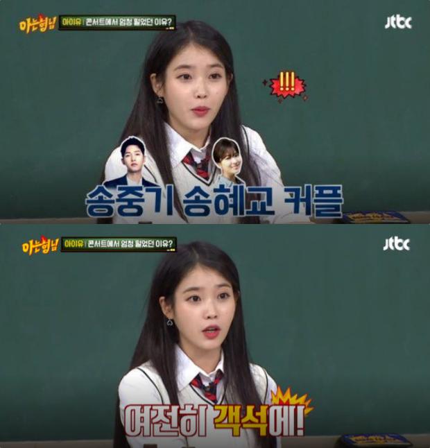 Em gái quốc dân có fangirl khủng nhất xứ Hàn: Hết Song Song dự concert, lại được Song Hye Kyo tặng quà đặc biệt - Ảnh 6.