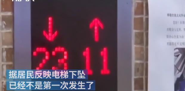 Clip: Bé gái 9 tuổi hoảng loạn tìm cách thoát thân khi thang máy rơi tự do từ tầng 19 - Ảnh 3.