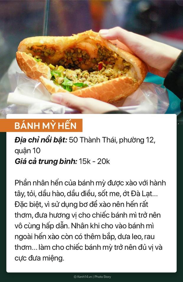 Sài Gòn đang nóng bức quá, rủ ngay cạ cứng đi chén ngay cả ngàn món ngon từ hến nhé! - Ảnh 1.