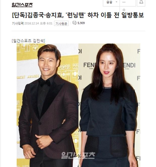 Kim Jong Kook đá xoáy Running Man về việc bị ép rời show cách đây hơn 2 năm - Ảnh 1.