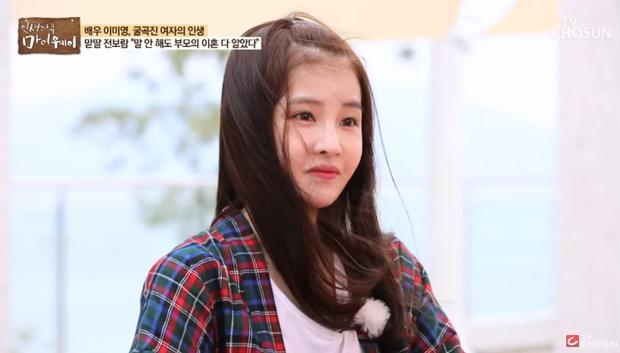 Chị cả của T-ara tái xuất trên truyền hình sau hơn 2 năm, đáng chú ý là gương mặt trẻ trung hack tuổi - Ảnh 5.