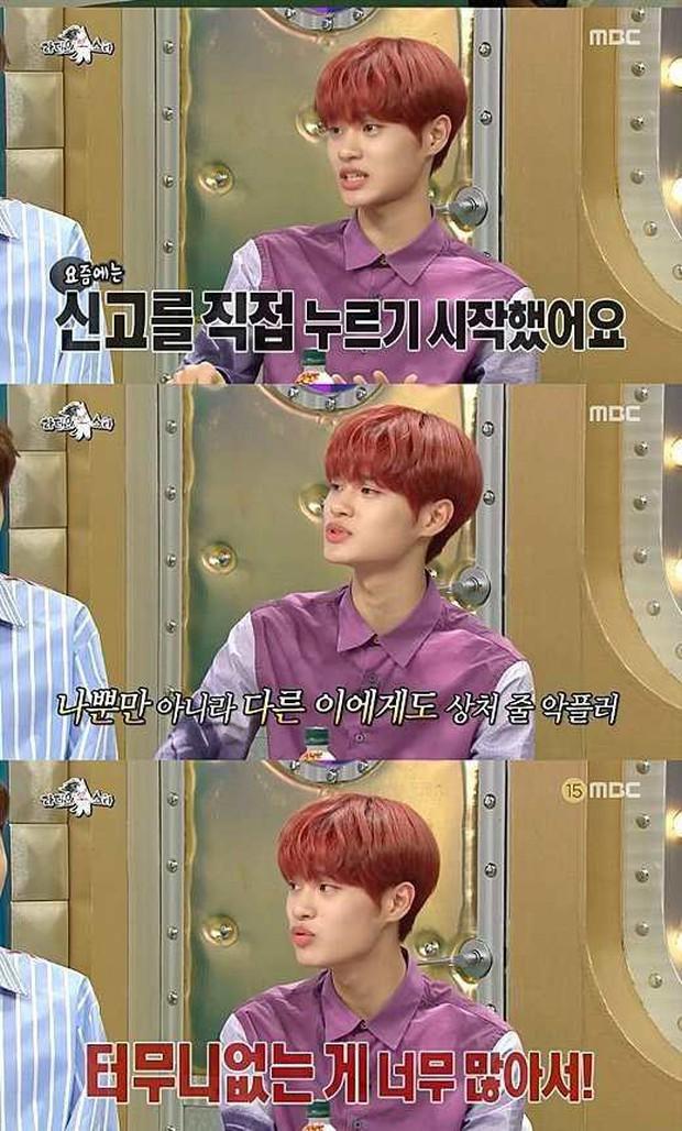 Cựu thành viên Wanna One phản ứng như thế nào khi bị nghi ngờ là người đồng tính? - Ảnh 1.
