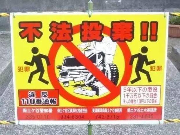 Nhật Bản có rất ít thùng rác công cộng, nhưng đường phố vẫn sạch bong vì lý do này - Ảnh 5.