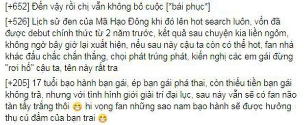 Mẹ đẻ Thượng Ẩn chọn trai trẻ vào vai chính đam mỹ, netizen triệu hồi Hoàng Cảnh Du vì lí do này - Ảnh 8.