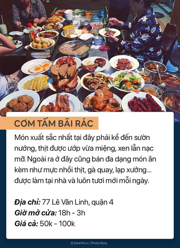 Giữa Sài Gòn hoa lệ mà nửa đêm đói lòng thì phải dắt túi ngay 6 địa chỉ ăn đêm này ngay nhé - Ảnh 1.