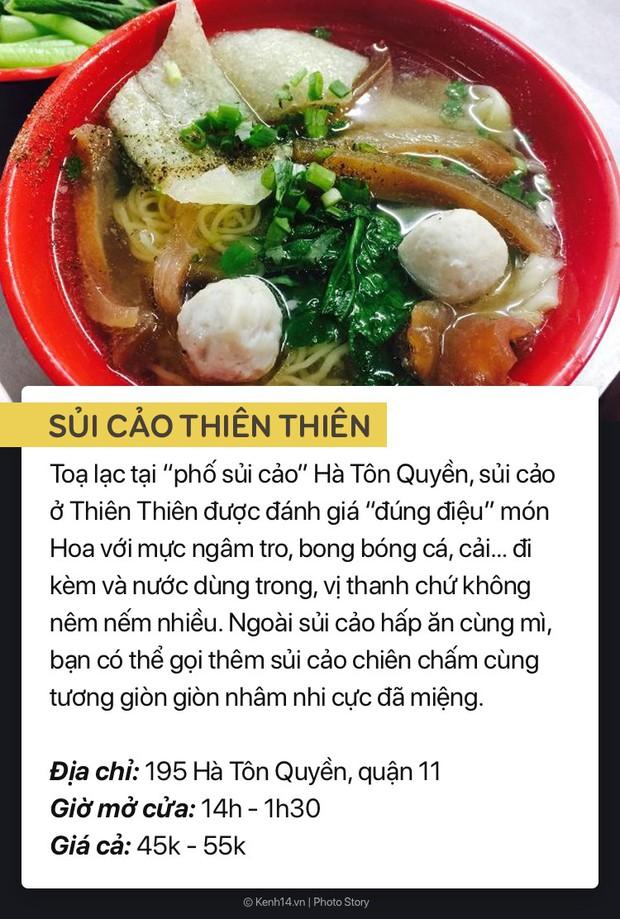 Giữa Sài Gòn hoa lệ mà nửa đêm đói lòng thì phải dắt túi ngay 6 địa chỉ ăn đêm này ngay nhé - Ảnh 3.