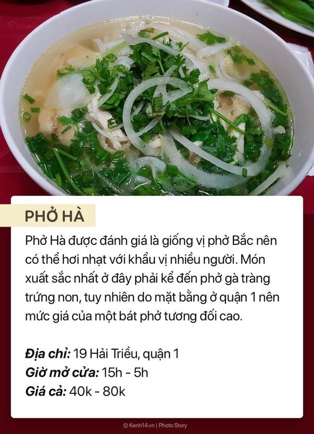 Giữa Sài Gòn hoa lệ mà nửa đêm đói lòng thì phải dắt túi ngay 6 địa chỉ ăn đêm này ngay nhé - Ảnh 7.