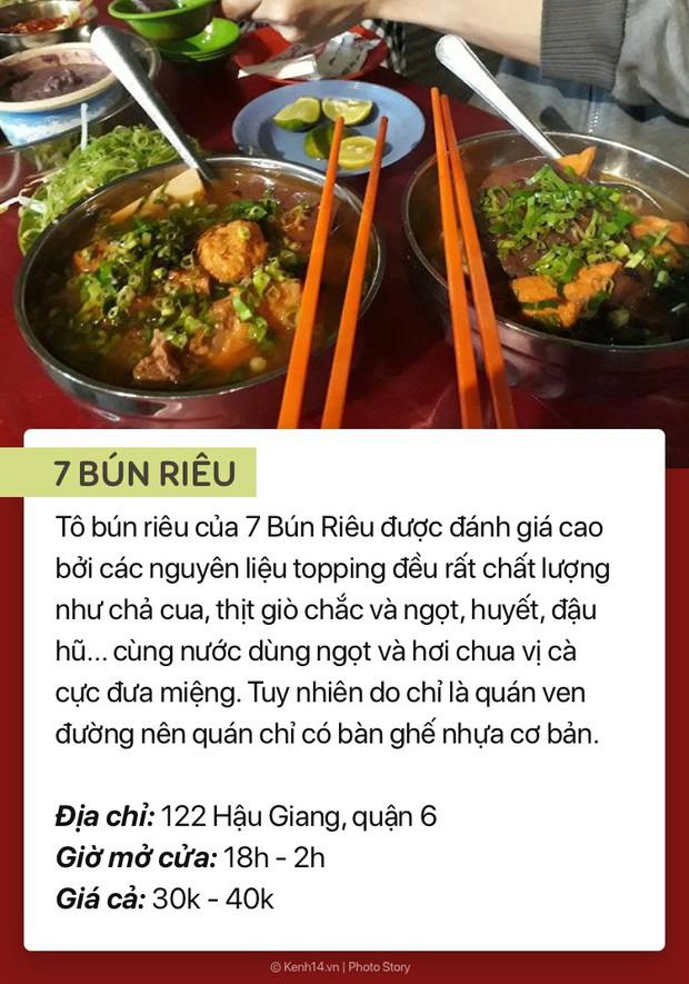 Giữa Sài Gòn hoa lệ mà nửa đêm đói lòng thì phải dắt túi ngay 6 địa chỉ ăn đêm này ngay nhé - Ảnh 9.