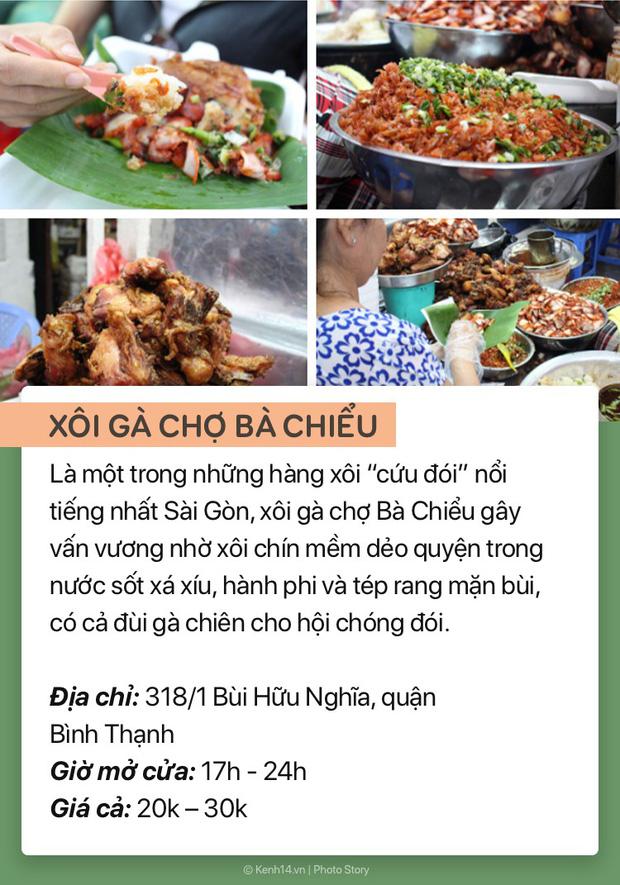 Giữa Sài Gòn hoa lệ mà nửa đêm đói lòng thì phải dắt túi ngay 6 địa chỉ ăn đêm này ngay nhé - Ảnh 11.