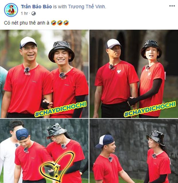 Không phải Lan Ngọc, đây là nhân vật liên tục được gán ghép với các mỹ nam của Running Man Việt! - Ảnh 3.