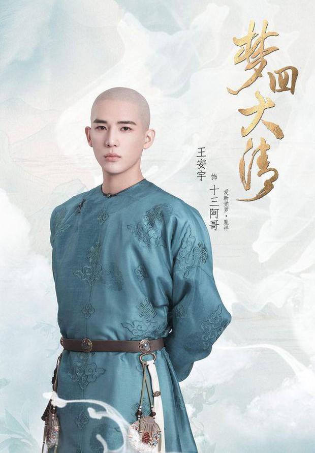 4 phim chuyển thể chờ hoài chẳng thấy được đẻ: Số 3 Giang Thần chỉ làm nền cho mỹ nam này - Ảnh 17.