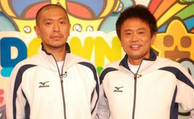 Nhật Bản có hẳn 1 show truyền hình chọc cười khách mời nhưng lại... cấm họ cười! - Ảnh 1.